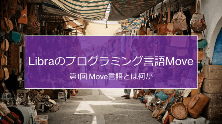 move eyecatch 1